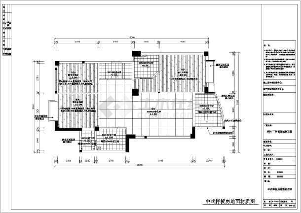 中式沙发立面图手绘