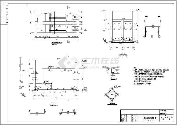 某高层框架结构小区住宅楼水泵房施工图