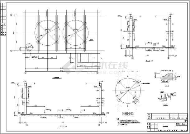 某工程项目矩形水池全套结构施工图
