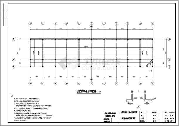 某地2层框架结构小学教学楼全套结构施工图