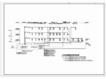 2系列建筑标准设计图集 电气 给排水 暖通 全套,谢谢