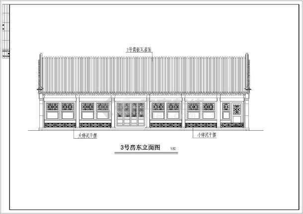 48槽16级单层接线图