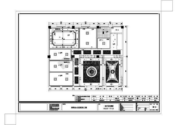 设计施工图•施工图纸•节点详图•室内装修•平面图