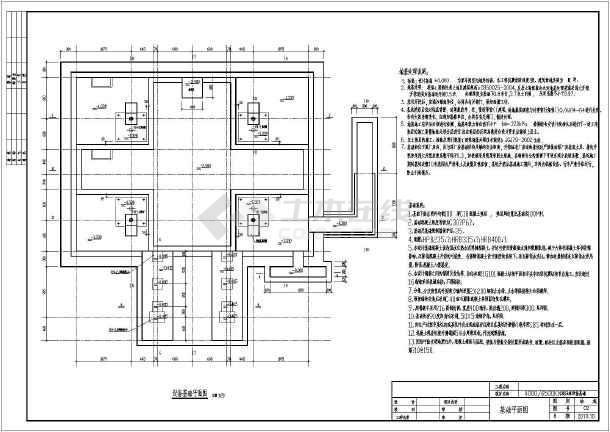 双动液压机设备基础,考虑双向动荷载及模块下压时加速度,进行结构分析图片