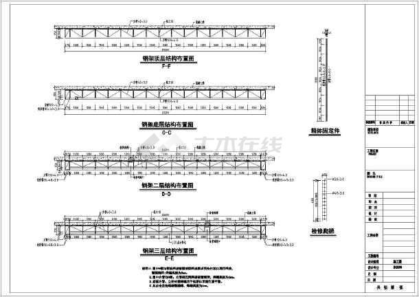 P1616LED显示屏钢结构图纸_cad图纸下载bf109战斗机图纸图片