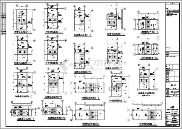 本图为成飞民用飞机有限责任公司综合楼结构施工图