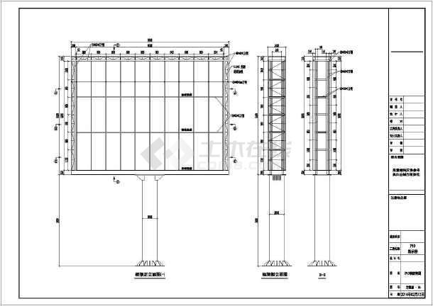 某地区led显示屏钢结构方案设计图纸