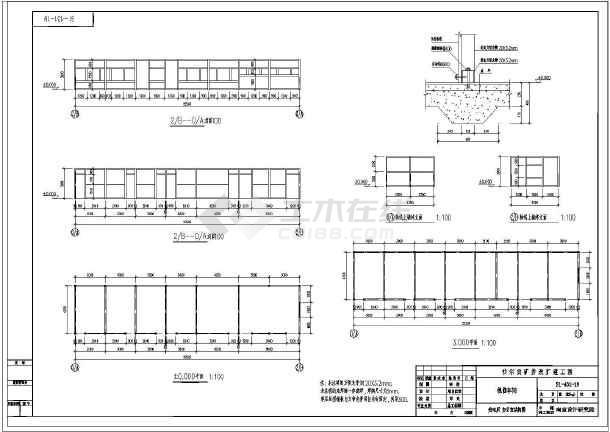 某矿井机修车间轻钢结构设计施工图