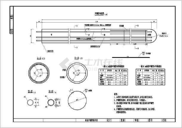 8米跨径钢筋混凝土拱桥命令全套_cad图纸下载CAD2014哪里的图纸v拱桥版栏在图片