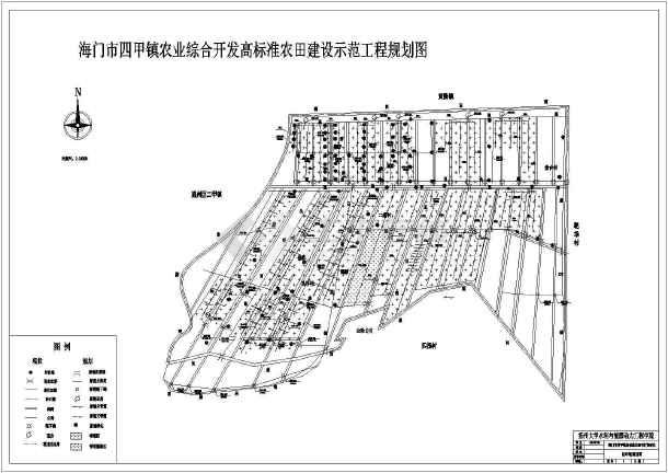 海门市四甲镇高标准农田规划设计图