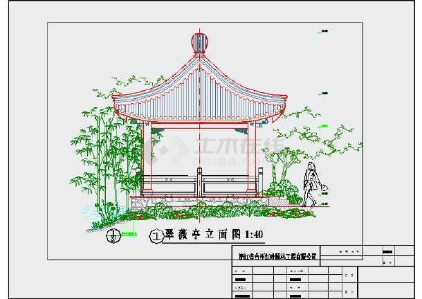 某大型公园木质中式小凉亭设计施工图图片