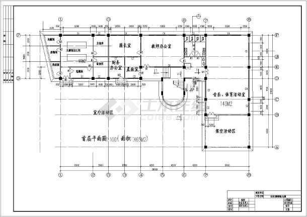 【安徽】某小型幼儿园电气设计图纸-图2