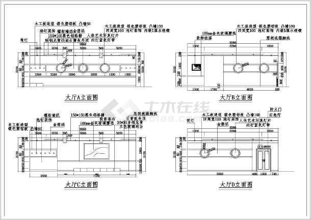 某地群艺馆ktv包房装修设计图(全套)