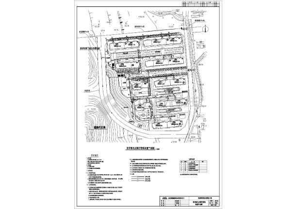【北京】某村拆迁安置楼房电气施工图