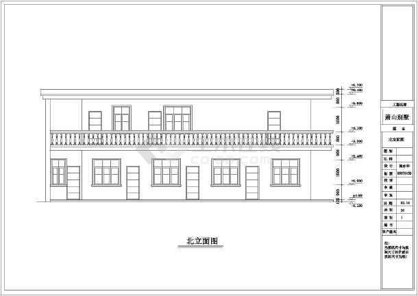 某地纯朴农村房屋建筑设计图(含装修)图片1