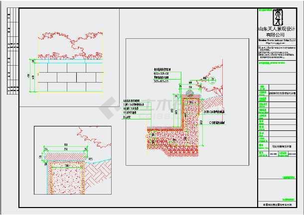 花坛挡墙节点详图-图1