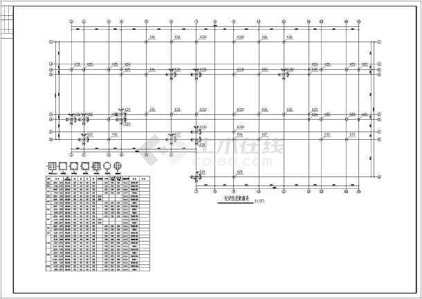 框架结构房屋结构设计施工图,图纸内容包括:结构设计说明,基础平面
