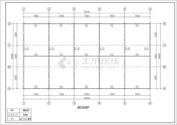 某地游泳池钢结构天棚结构设计施工图