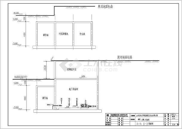 污水处理平面布置v平面及楼盘流程图_cad图纸工艺cad图片
