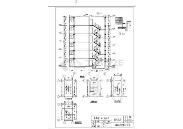 房屋建筑学优秀课程设计住宅楼建筑方案图图片3图片
