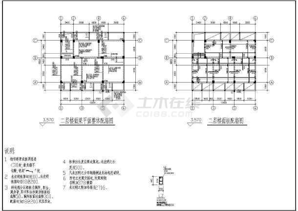 某地四层别墅双拼框架结构全套施工图19x12结构别墅两层图片