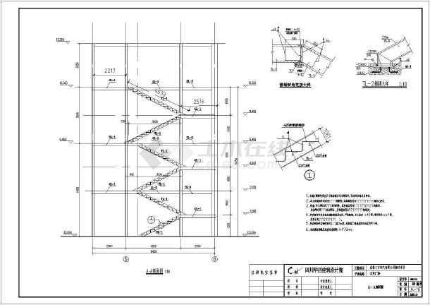 成都某搬迁结构消防楼梯项目标记_cad图CAD详图图纸线条如何图片