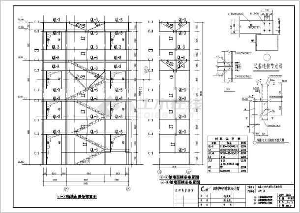 成都某搬迁渠道消防图纸楼梯详图_cad图项目输水结构图片