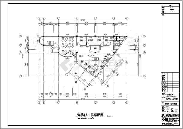 2层结构框架售楼部建筑方案设计图_cad图纸下v结构刷图纸器怎么方舟图片