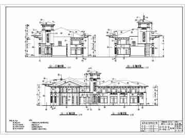 某地两层框架结构欧式会所建筑设计施工图纸