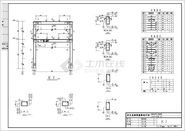 安吉两层框架结构别墅建筑结构施工图