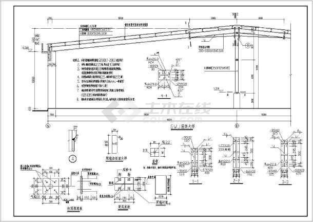 30米跨混凝土柱钢屋架厂房结构施工图
