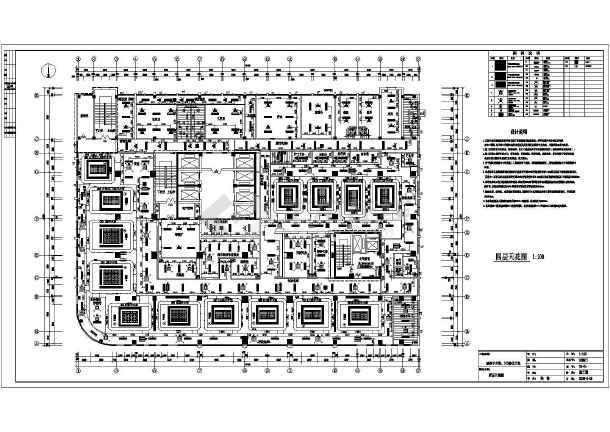 某地医院洁净手术室室内装修设计方案图 图1 高清图片