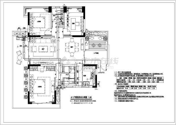 住宅某户型水电专业装修设计平面布置图