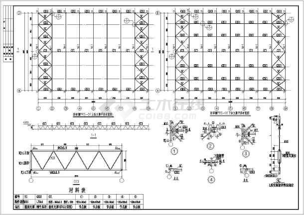 v图纸图纸钢结构图纸防雨棚得力_cad圆管下载装订机桁架图纸图片