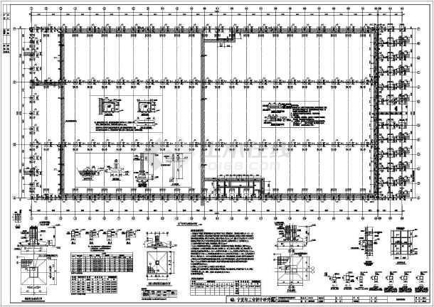 梁板柱施工图,锚栓平面布置图,屋面结构平面布置图,屋面檩条布置图