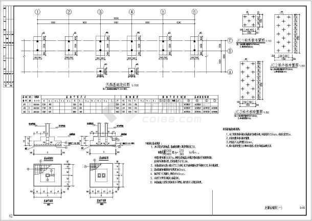 某项目框架结构观光走廊结构施工图
