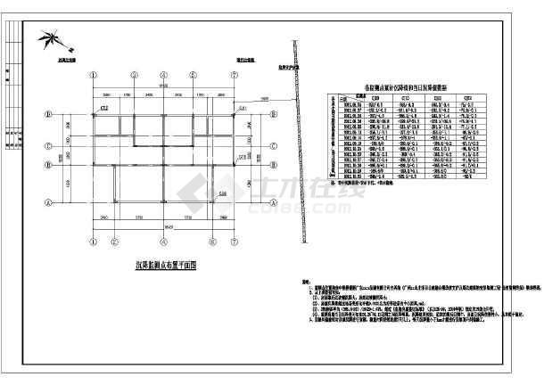 建筑结构图 加固改造 结构加固图纸 广东某别墅基础加固纠偏结构设计