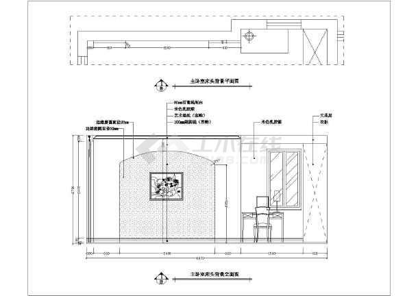 【广东】地中海风格两层小别墅室内施工图