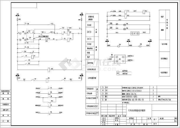 220v双电容电机接线图