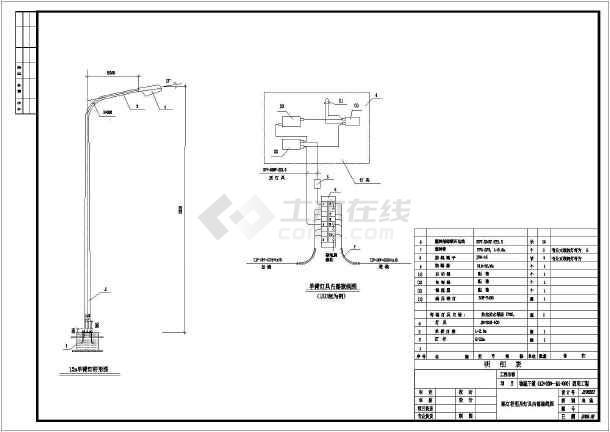 某工厂灯具内部平面设计cad接线图