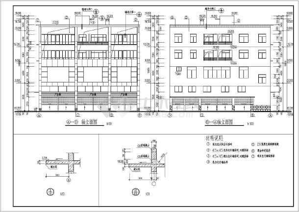 某地区不规则住宅建筑设计施工图纸
