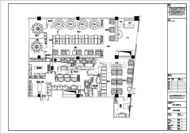 装饰公司办公室平面布置图
