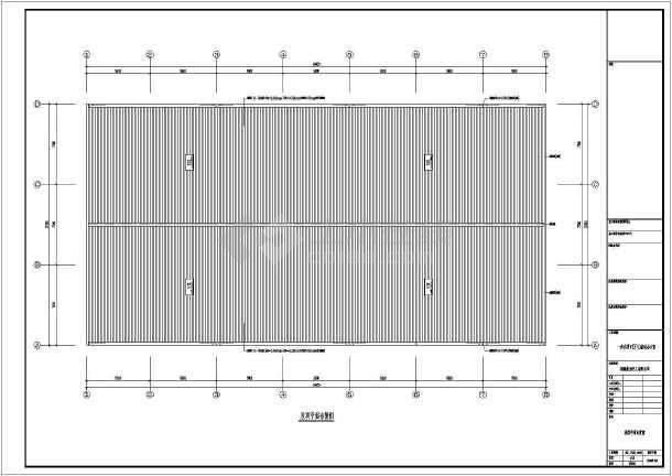 某化工有限公司一體化項目epc辦公室結構圖
