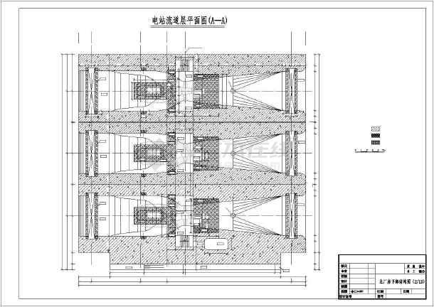 灯泡贯流式机组厂房下部结构布置图