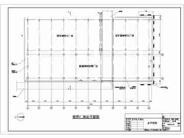 5米单坡单跨门式钢架厂房结构设计施工图