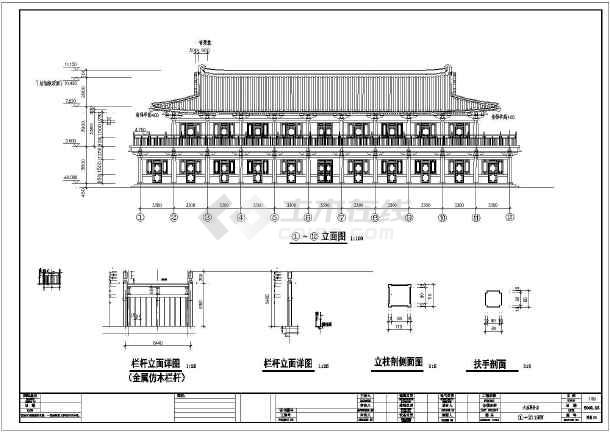 相关专题:仿唐建筑设计唐风建筑设计建筑设计施工图医院建筑设计