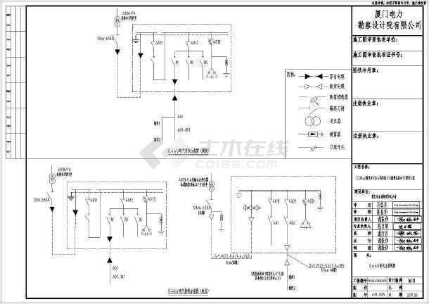 10kv箱变基础图 10kv架空线设计 220kv变电所 某电厂220kv接线图 220