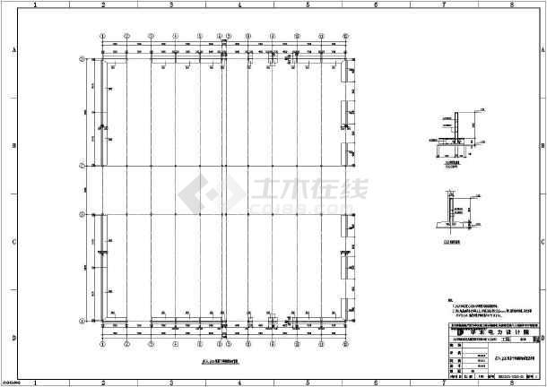 某地钢筋砼柱,梯形钢屋架厂房结构部分施工图纸
