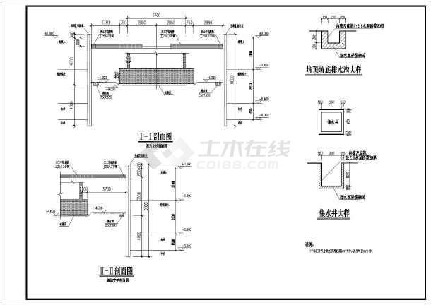 某图纸深埋厂房钢板基础桩基坑v图纸施工图_c怎么烟囱建筑看相对高度图片