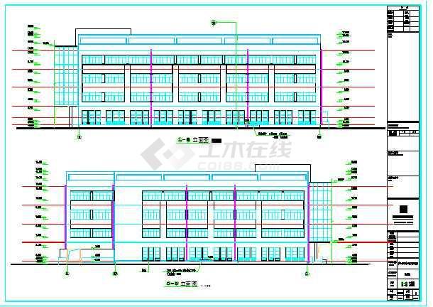 某学校四层框架结构办公楼建筑设计施工图